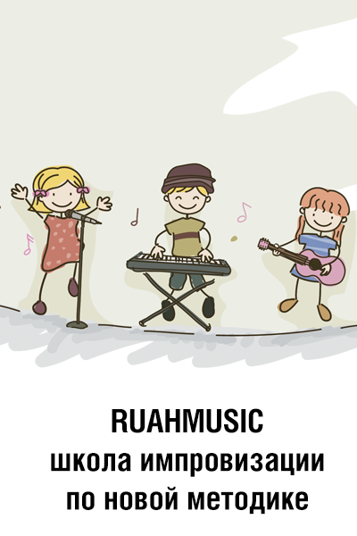 ruahmusic-3